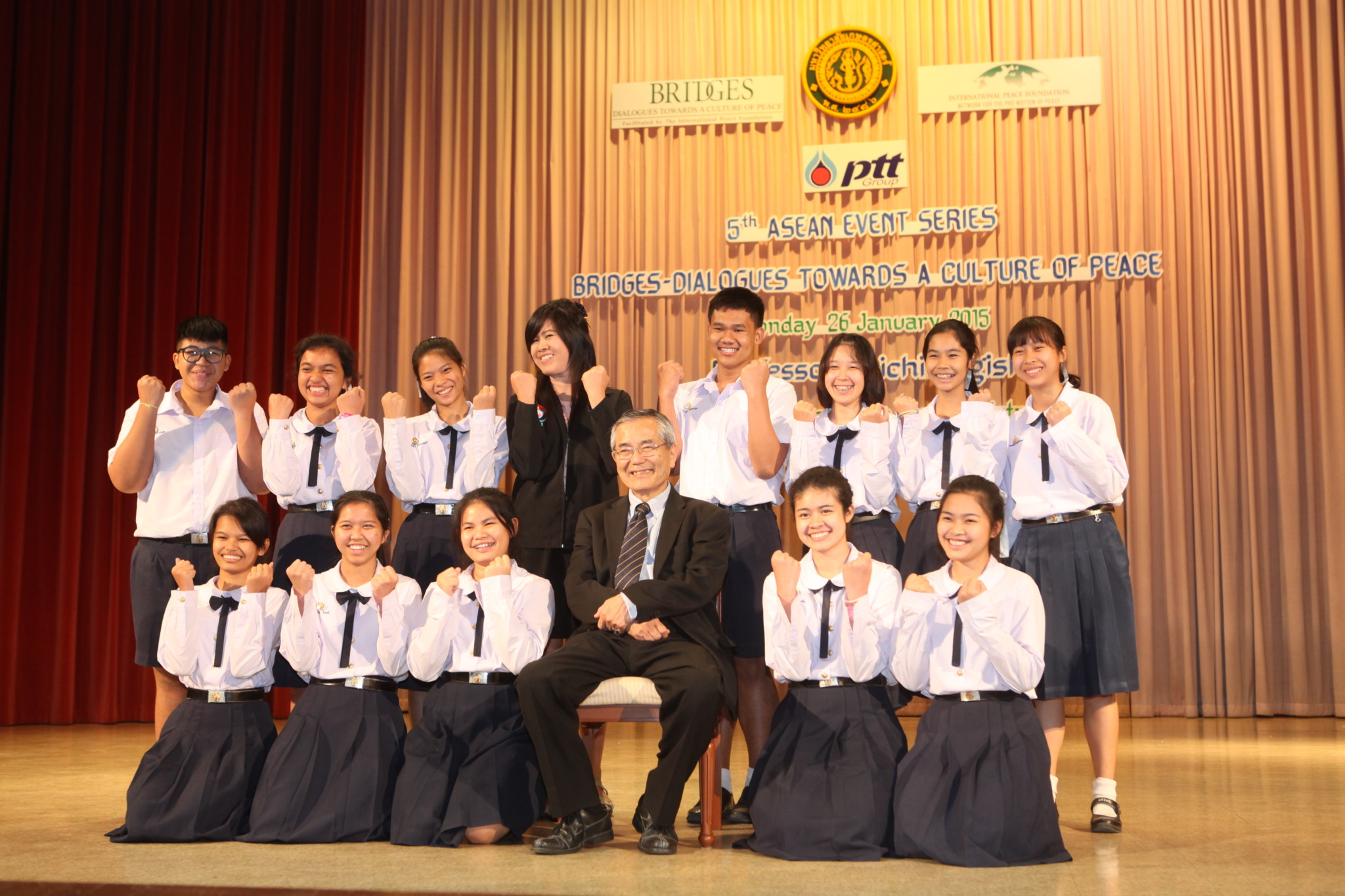 Chemistry Nobel Laureate Prof. Ei-ichi Negishi at Kasetsart University in Bangkok